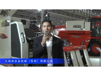 2016中国好运3d平台_好运3d计划 - 花少钱中大奖机展—久保田经销商专访
