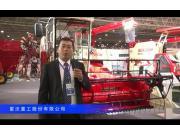 2016中国极速分分彩展—雷沃重工股份有限公司-履带联合收割机
