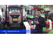 2016中国农机展—中国一拖集团有限公司(三)