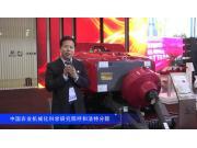2016中国农机展—中国农业机械化科学研究院呼和浩特分院