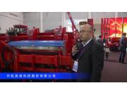 2016中国农机展—中机美诺科技股份有限公司