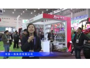 2016中国农机展—中国一拖集团有限公司(六)