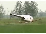亳州市智航航空植保科技有限公司产品宣传
