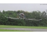 万户UH-100农用无人机作业视频