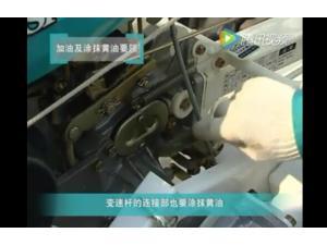 久保田SPW48C68C手扶插秧机保养检修【视频】(下)