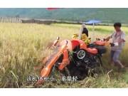 航天巴山收割机宣传视频