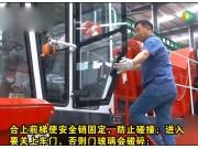 福格森4YZ-4C玉米收获机的使用和维护保养