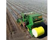 国外大型棉花收割机作业视频