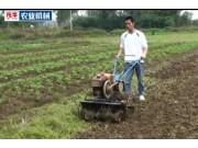 汽牛1WGQ4-1微耕机产品介绍