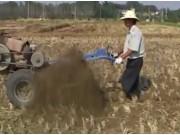 稻田免耕开沟机的使用与维护