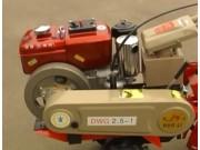 微耕机的使用与维护(一)