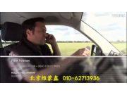 北京维蒙鑫—多种青贮收获