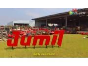 朱米尔公司80周年宣传片