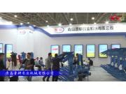 2017国际农机展青岛鲁耕参展产品视频详解