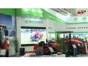 2017国际极速分分彩展湖南农夫参展产品视频详解
