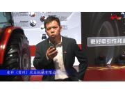 2017国际新疆快三贴吧 —主页|机展爱科(常州)参展产品视频详解(一)