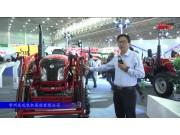 2017国际农机展常州东风参展产品视频详解