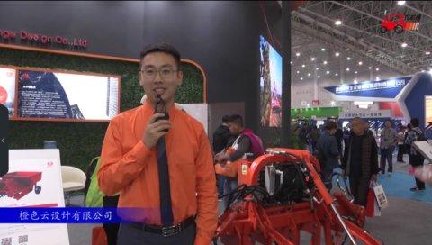 2017国际农机展橙色云参展产品视频详解