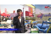 2017国际农机展河北春耕机械参展产品视频详解