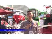 2017国际农机展河北宗申戈梅利产品视频详解
