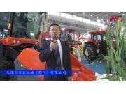 2017国际农机展久保田参展产品视频详解(一)