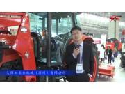 2017国际农机展久保田参展产品视频详解(二)