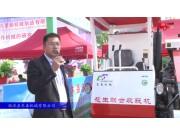 2017国际农机展临沭东泰参展产品视频详解