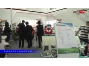 2017国际农机展南通富来威参展产品视频详解