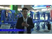 2017国际农机展郑州龙丰参展产品视频详解