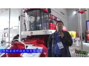 2017国际农机展中机美诺参展产品视频详解