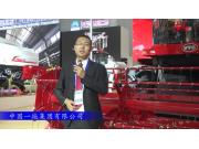 2017国际农机展中国一拖集团参展产品视频详解(一)