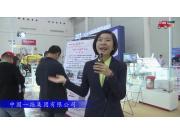 2017国际农机展中国一拖集团参展产品视频详解(三)
