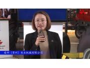2017国际农机展爱科(常州)参展产品视频详解(四)