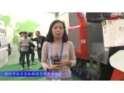 2017国际农机展德阳市金兴农机参展产品视频详解