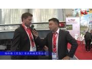 2017国际农机展福林格(青岛)参展产品视频详解