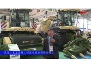 2017国际农机展黑龙江农垦畜牧参展产品视频详解