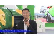 2017国际农机展呼伦贝尔市蒙拓参展产品视频详解