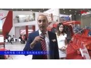 2017国际农机展马斯奇奥参展产品视频详解