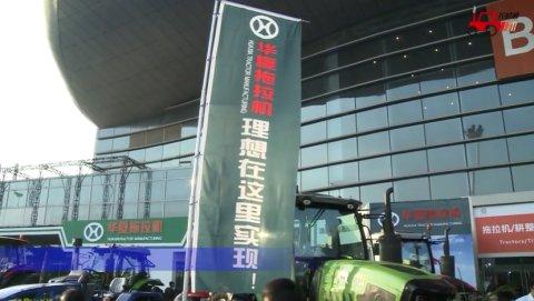 2017国际农机展潍坊华夏参展产品视频详解