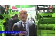 2017国际农机展石家庄美迪参展产品视频详解