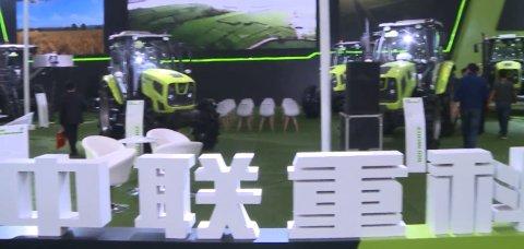 2017国际农机展中联重科参展产品视频详解