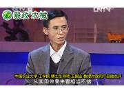 中国农业大学王国业博士对毅政ZL1系列免剥皮玉米脱粒机的好评