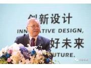 """科脉机械品牌荣获""""2017中国好设计""""银奖"""