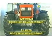 明斯克MTZ1522 1221拖拉机农具配套安装调整
