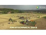 阿玛松AMATECHNICA2014产品展示