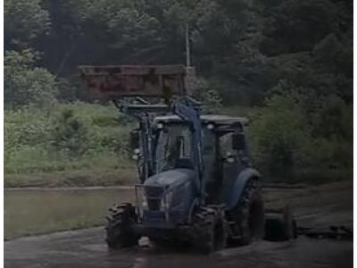 乐星MT5拖拉机
