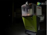 科乐收(CLAAS)产品生产工艺视频