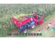 牧泽4QB-10背负式青饲料收获机作业视频