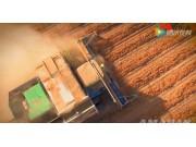 Amadas公司花生收获机作业视频