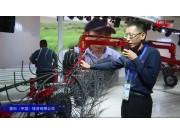 麦赛福格森MF SV415指盘式搂草机视频详解—2018国际农机展